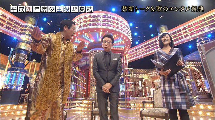 takeuchiyoshie20170318_04.jpg