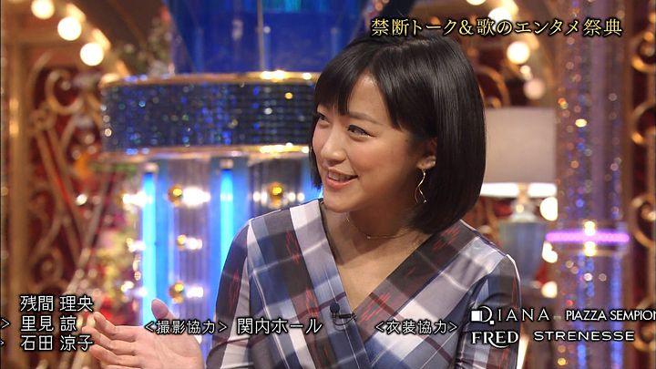 takeuchiyoshie20170318_10.jpg
