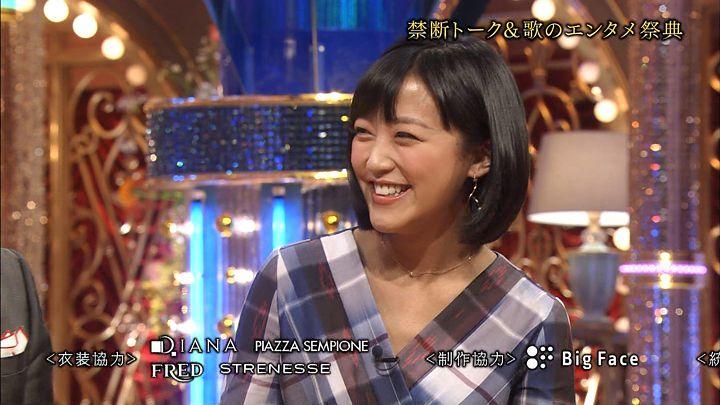 takeuchiyoshie20170318_12.jpg