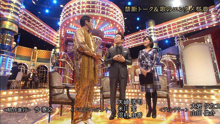 takeuchiyoshie20170318_13.jpg