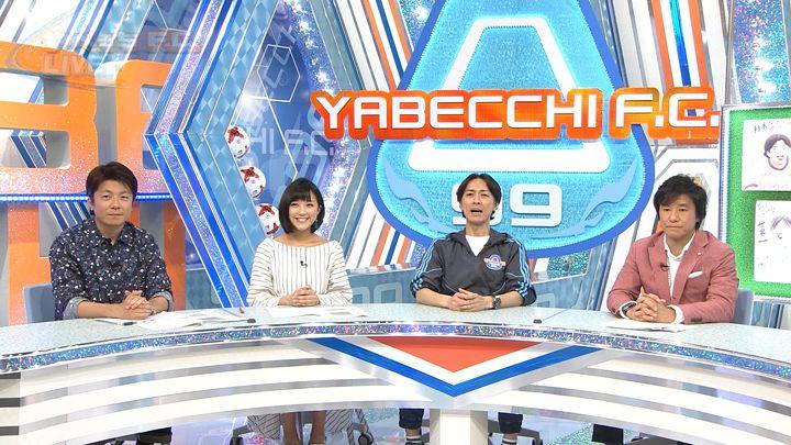 takeuchiyoshie20170409_01.jpg