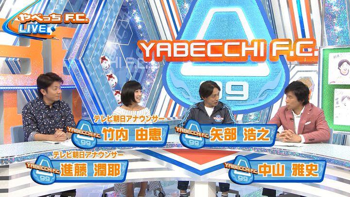 takeuchiyoshie20170409_03.jpg
