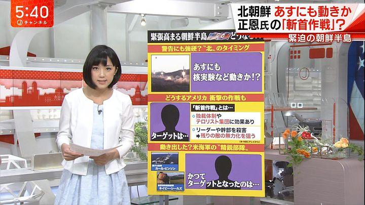 takeuchiyoshie20170410_07.jpg