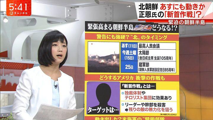 takeuchiyoshie20170410_09.jpg