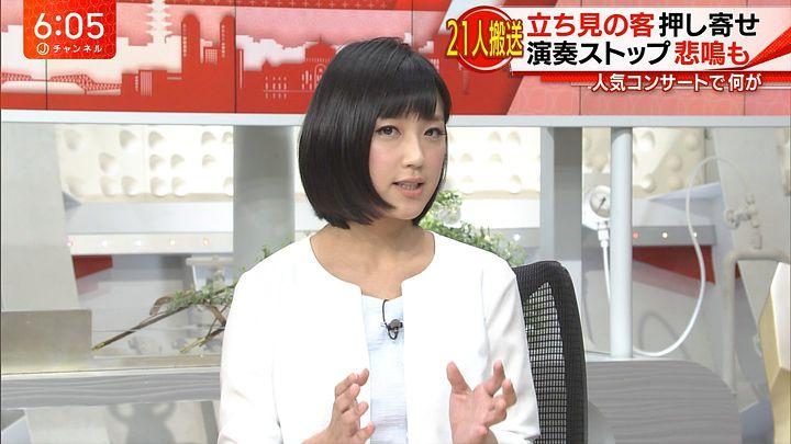 takeuchiyoshie20170410_14.jpg