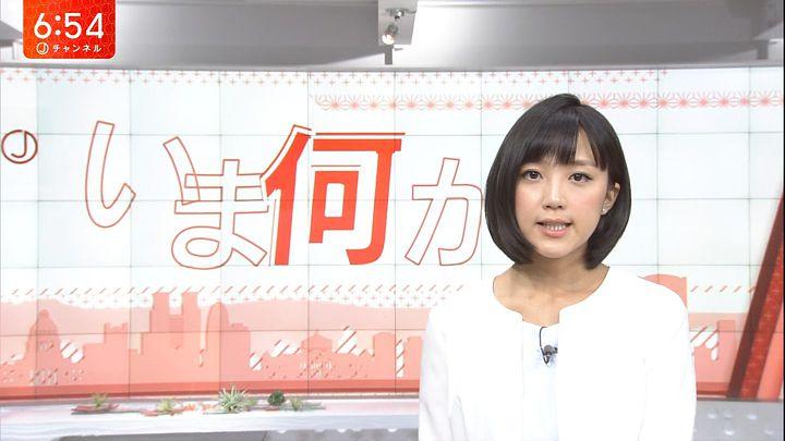 takeuchiyoshie20170410_22.jpg