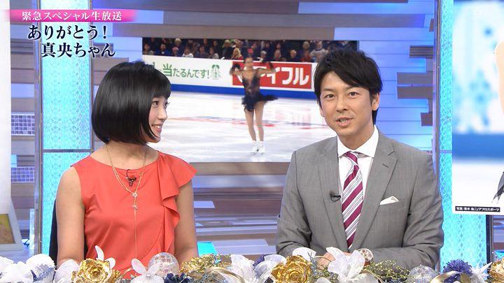 takeuchiyoshie20170411_14.jpg