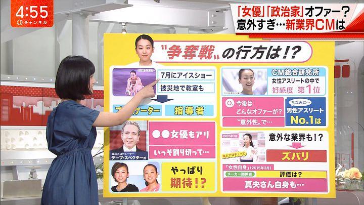 takeuchiyoshie20170412_03.jpg