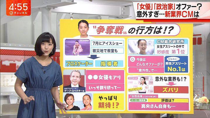 takeuchiyoshie20170412_04.jpg