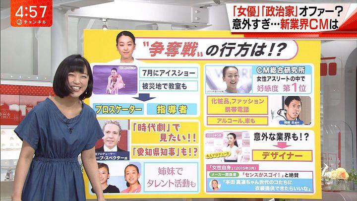 takeuchiyoshie20170412_06.jpg