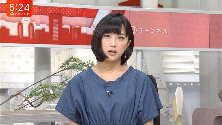 takeuchiyoshie20170412_11.jpg