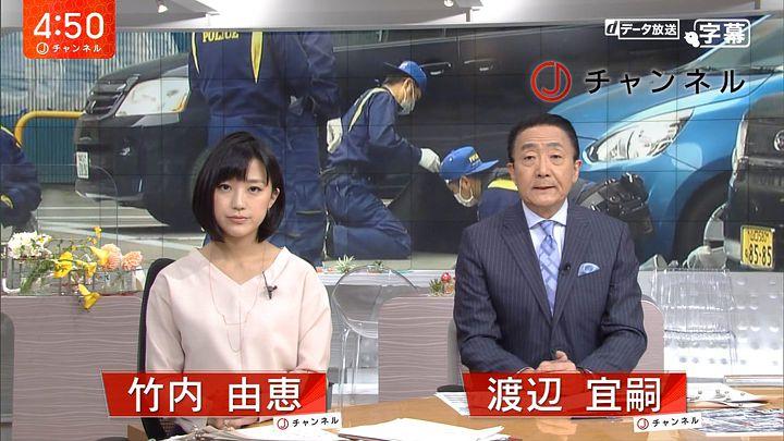 takeuchiyoshie20170420_01.jpg