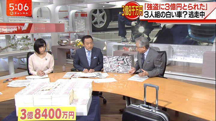 takeuchiyoshie20170420_03.jpg