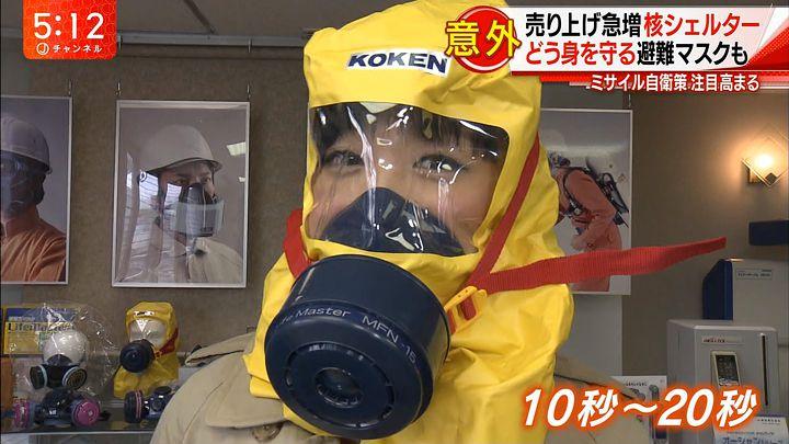 takeuchiyoshie20170427_09.jpg