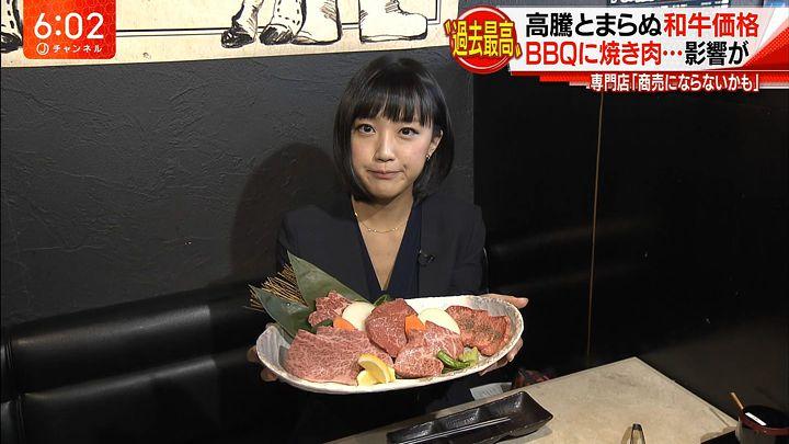 takeuchiyoshie20170502_11.jpg