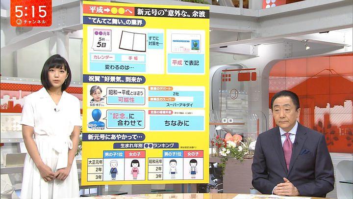 takeuchiyoshie20170505_06.jpg