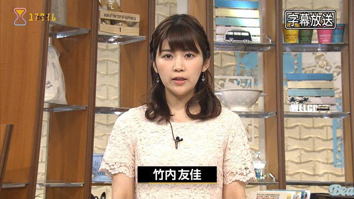 takeuchiyuka20170418_02.jpg