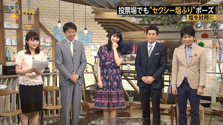takeuchiyuka20170418_15.jpg