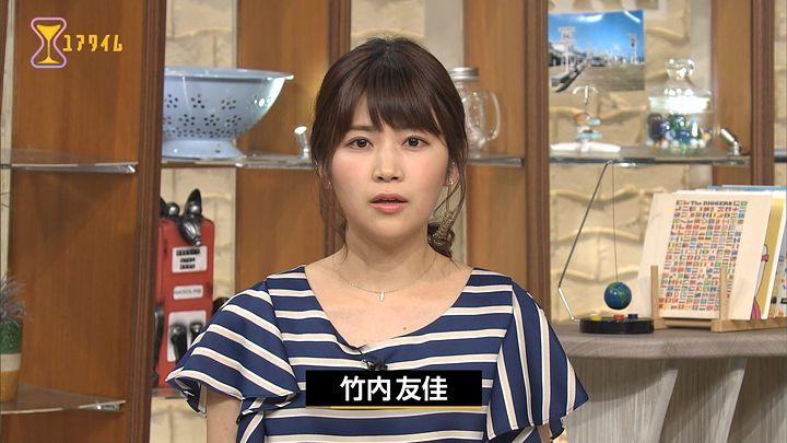 takeuchiyuka20170419_07.jpg