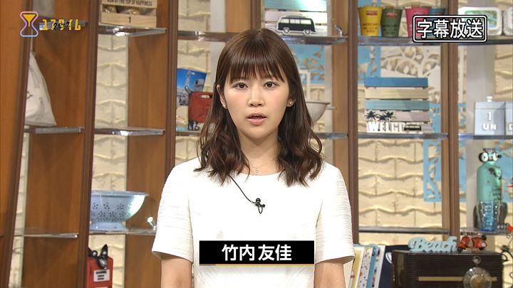takeuchiyuka20170426_01.jpg