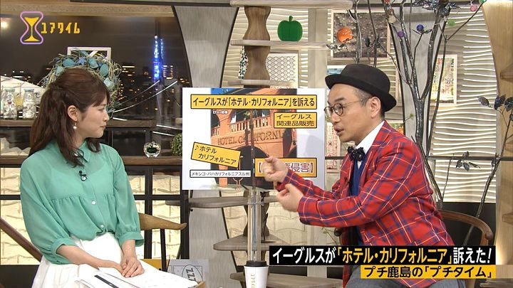 takeuchiyuka20170505_12.jpg