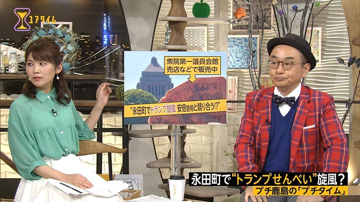 takeuchiyuka20170505_13.jpg
