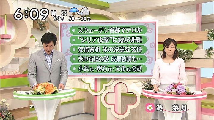 takinatsuki20170408_05.jpg