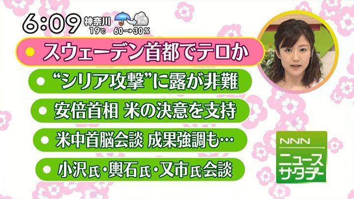 takinatsuki20170408_06.jpg