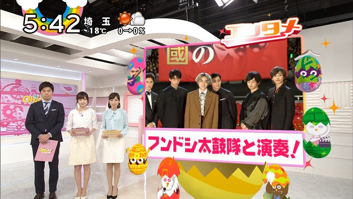 takinatsuki20170412_17.jpg
