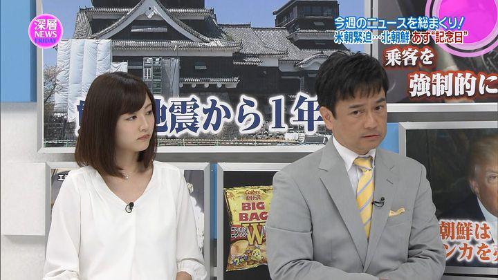 takinatsuki20170414_11.jpg