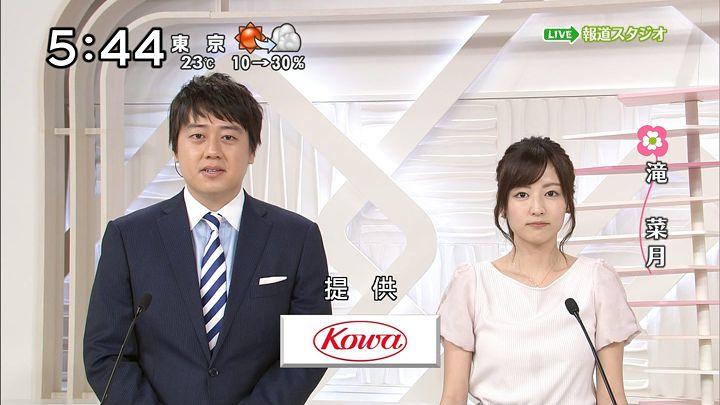 takinatsuki20170415_01.jpg