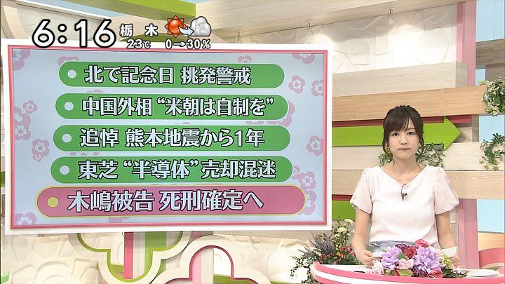 takinatsuki20170415_09.jpg