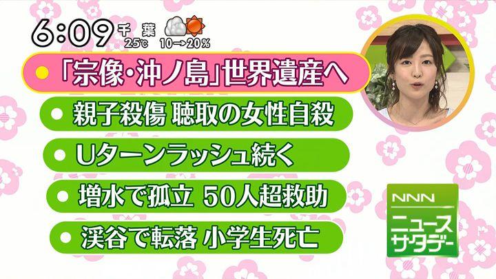 takinatsuki20170506_05.jpg
