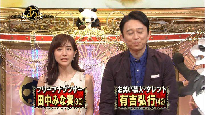 tanakaminami20170414_01.jpg