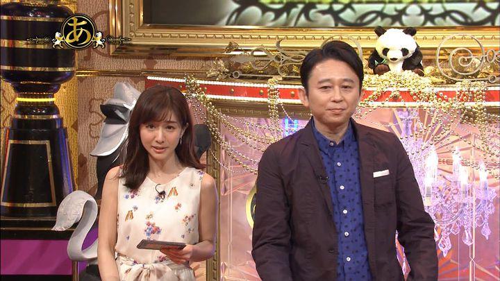 tanakaminami20170414_03.jpg