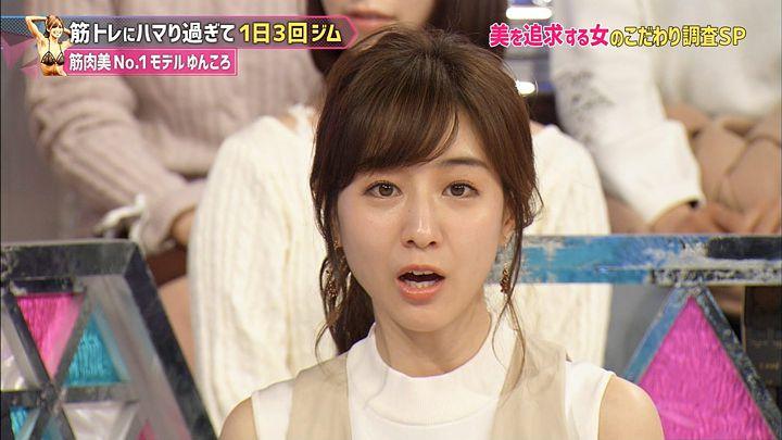 tanakaminami20170417_03.jpg