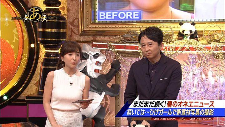 tanakaminami20170505_04.jpg