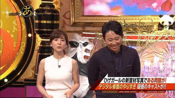 tanakaminami20170505_05.jpg