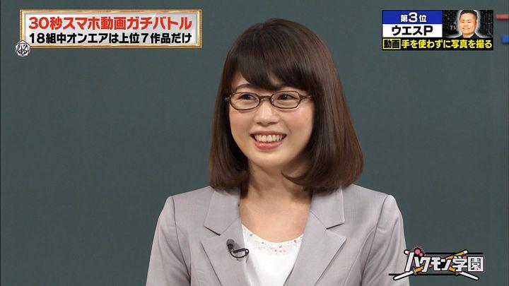 tanakamoe20170417_10.jpg