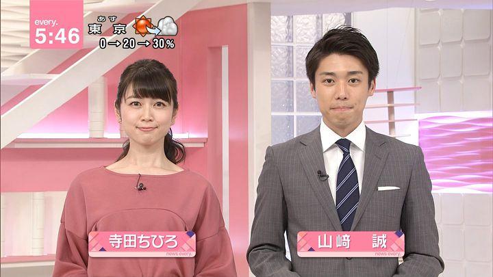 teradachihiro20170505_07.jpg