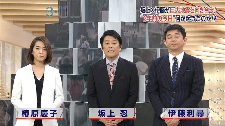 tsubakihara20170311_01.jpg