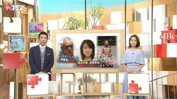 tsubakihara20170409_01.jpg