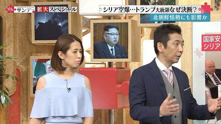 tsubakihara20170409_04.jpg