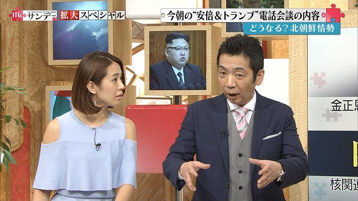 tsubakihara20170409_09.jpg