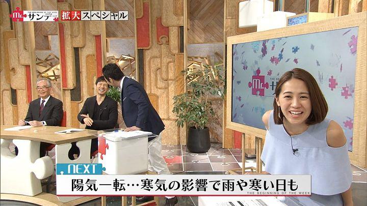 tsubakihara20170409_12.jpg
