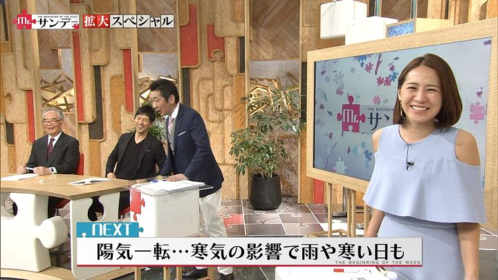 tsubakihara20170409_13.jpg