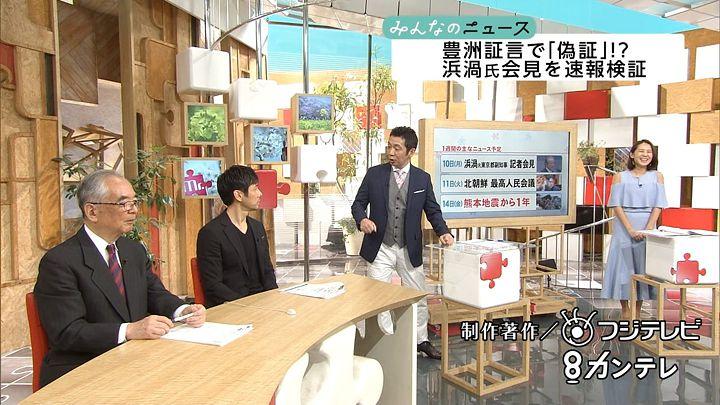 tsubakihara20170409_14.jpg