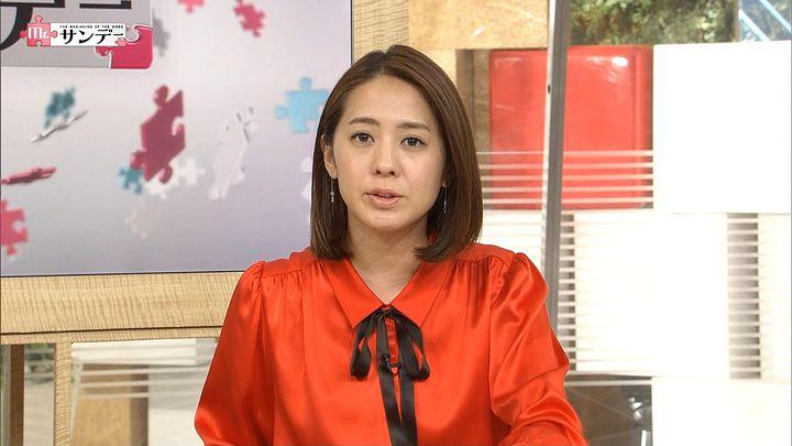 tsubakihara20170430_12.jpg