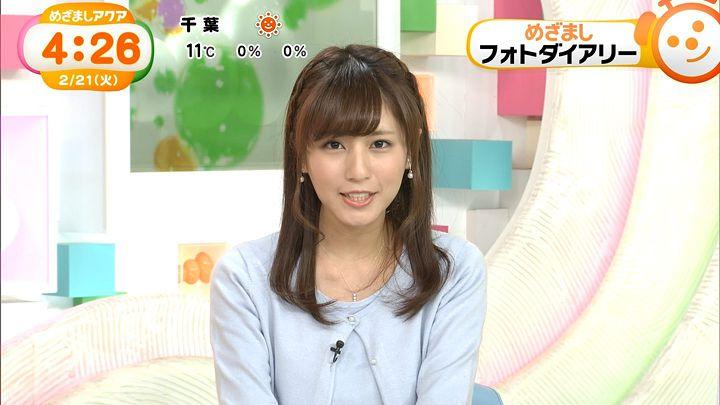 tsutsumireimi20170221_08.jpg