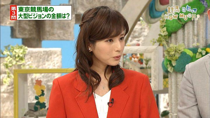 tsutsumireimi20170311_10.jpg